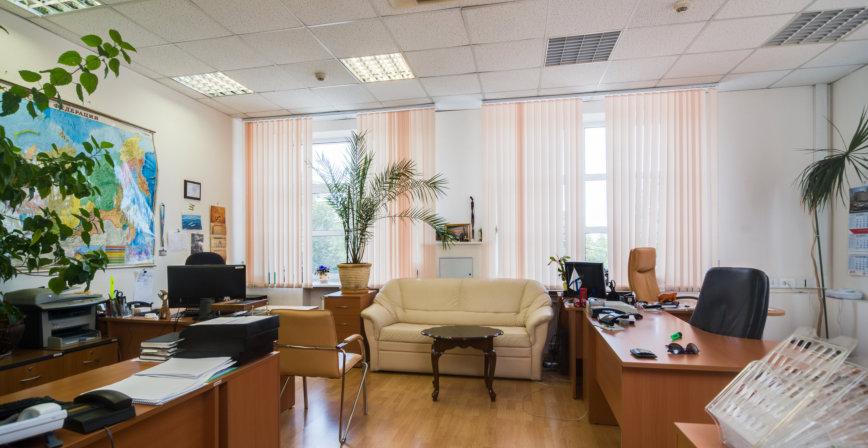 PLM Office
